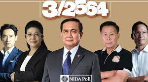 ข่าวไทยรัฐ ข่าวล่าสุด ข่าวด่วน ข่าววันนี้ | ไทยรัฐออนไลน์
