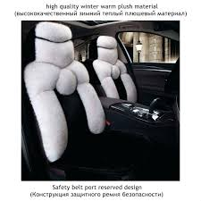 skip hop car seat cover car seat hop car seat cover instructions best car seat covers