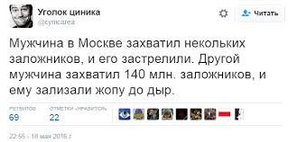 Навальный не может баллотироваться в на пост Президента, - ЦИК РФ - Цензор.НЕТ 5234