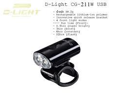 D Light Cg 211w
