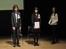 The Goi Peace Foundation   UNESCO International Essay Contest for