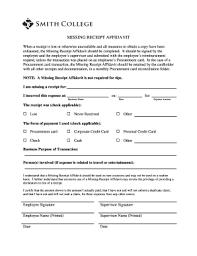 doc Missing Email - Affidavit Print Fax Receipt Smith Online Pdffiller Fillable