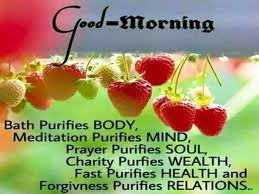 Good Morning Have A Nice Day Quotes Best of Good Morning Have A Nice Day Inspirational Quotes Pictures