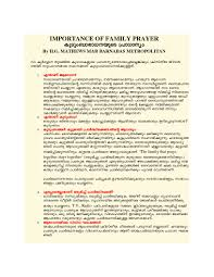 importance of family prayer malayalam barnabas thirumeni