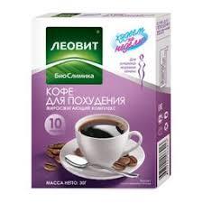 <b>Худеем за неделю Кофе</b> для похудения, напиток, 3 г, 10 шт ...