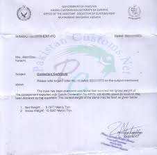 1485 Handling Of Request For Certificates Of Correction Affidavit
