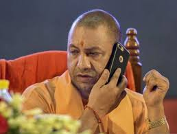 Yogi Orders Probe Into Bjp Mla Daughters Marriage Case