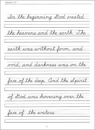 Cursive Handwriting Practice Sheets The Best Worksheets Image