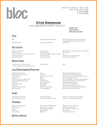 How To Make A Dance Resume 10 Dance Resume Template Free Professional Resume List