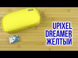 <b>Пенал Upixel</b> Dreamer в Череповце 🥇