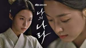 JTBC ส่งทีเซอร์ ซอลฮยอน AOA กับความท้าทายในซีรีส์ย้อนยุคเรื่องใหม่