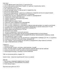 Набережные Челны Продам готовые работы курсовые рефераты  Реклама