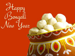 Bengali New Year Quotes