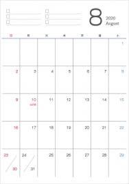シンプルな2020年令和2年8月のカレンダー イラスト無料かわいい