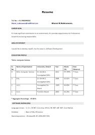 Fresher Resume Sample Freshers Resume Format Best Sample How To Make