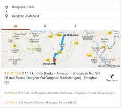 Bhagalpur To Deoghar Route Map