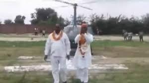 Lifelong Dream 60 Year Old Faridabad Govt Employee Travels By Chopper On