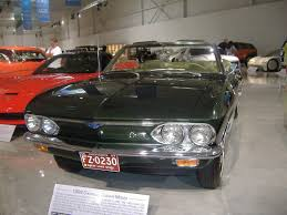 Heritage Center Classic: 1969 Corvair Monza Convertible