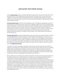 personal essay narrative personal essay examples org view larger