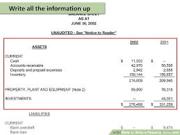 financial statement how to write a financial statement with pictures wikihow