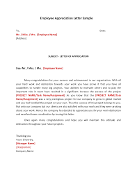 sample letter employee employeeappreciationlettersample 140101011248 phpapp02 thumbnail 4 jpg cb 1388538790