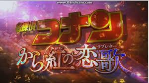 Togetsukyou - Kimi omofu ( Hattori vs Kazuha) - (Detective Conan Movie 21)