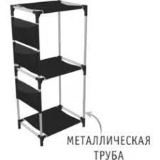 Купить металлический <b>стеллаж Sheffilton</b> в интернет-магазине ...