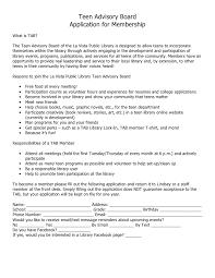 Application For Membership Tab Membership Application Rules Form Examples