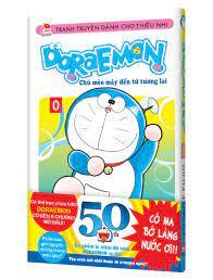 Sách Doraemon - Chú Mèo Máy Đến Từ Tương Lai - Tập 0 - FAHASA.COM