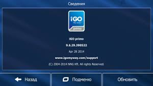 free download igo, sygic gps maps 2014 Igo Maps Download Free download link for igo primo 2014 apk igo maps free download usa
