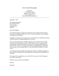 Example Of Resume Letter For Applying A Job