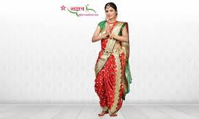 Nakshatra Designer Wear Nakshtra Buy Nauvari Saree Design Pattern Services In