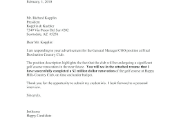 example general cover letter for resume general manager sample cover letter example for resume examples
