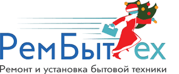 В <b>холодильнике Саратов 264</b> (КШД-150/30) сломался ...
