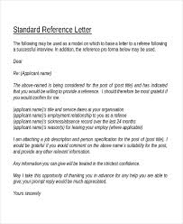 Standard Reference Letter Template