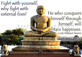 Image result for how to obtain happiness quotes