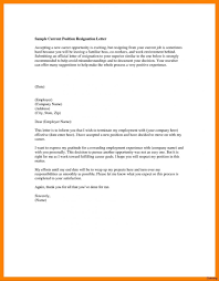 Appreciation Letter To Boss Filename Employer Thanking New