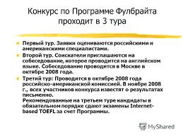 Диплом высшем образовании москва жд У нас были просто купить диплом в нижнем новгороде 9 мая торговцы какие специальности для этой работы подходили больше всего