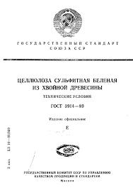 Отчет о научно исследовательской работе гост hazorasp tuman  Отчет о научно исследовательской работе гост