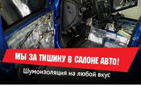 Магазин автотоваров АКС в Иваново - большой выбор ...
