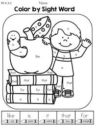 Sight Word Coloring Pages Printable Color Bros