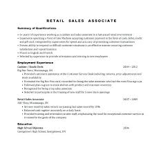Resume Samples For Retail Sales Associate Store Associate Resume