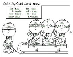 Sight Word Winter Coloring Pages