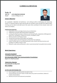 Noc Sample Letter From Employer Transfer Request Letter Example Of A