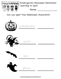 Halloween Spelling Activity Worksheets – Fun for Christmas