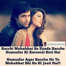 Most Beautiful Couple Quotes Best of 24 Most Romantic Whats App Dp For Couples