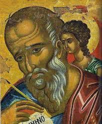 Αποτέλεσμα εικόνας για αγιοσ ιωαννησ ο θεολογοσ