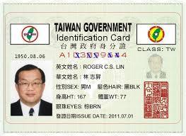 sample id cards tcg id card