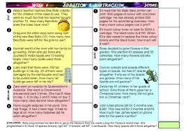 essay on teacher life questions
