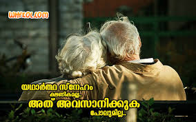 List Of Malayalam Love Quotes 40 Love Quotes Pictures And Images Best Malayalam Love Quotes